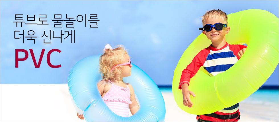 두명의 어린 아이가 튜브를 허리에 끼고 있는 모습