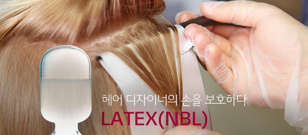 헤어 디자이너가 손에 얇은 보호장갑을 끼고 머리 파마를 하고 있는 모습 (카피) 헤어 디자이너의 손을 보호하다 – Latex(NBL)