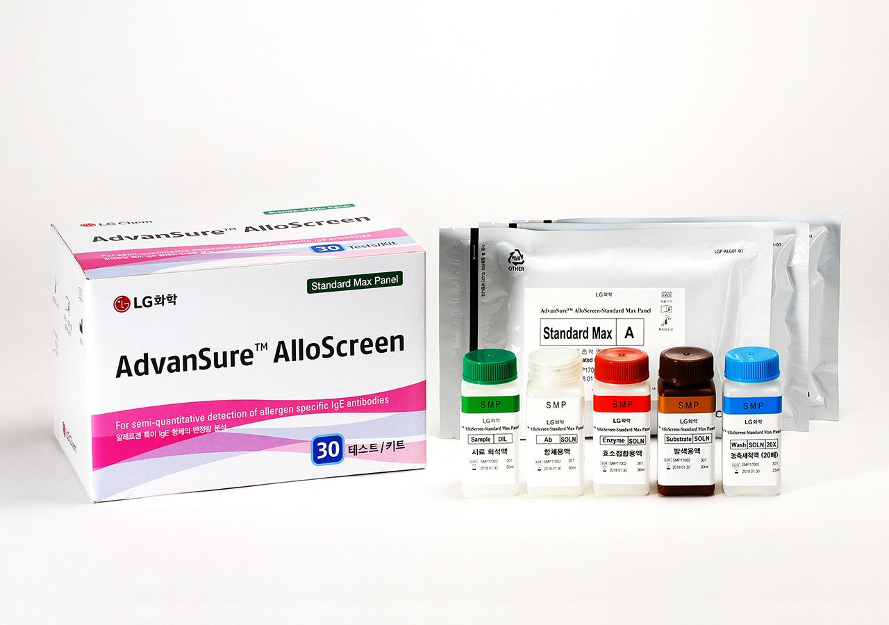 Advansure Alloscreen 진단시약 제품 이미지