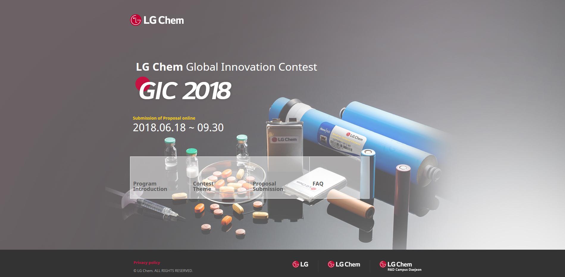 GIC 홈페이지 이미지