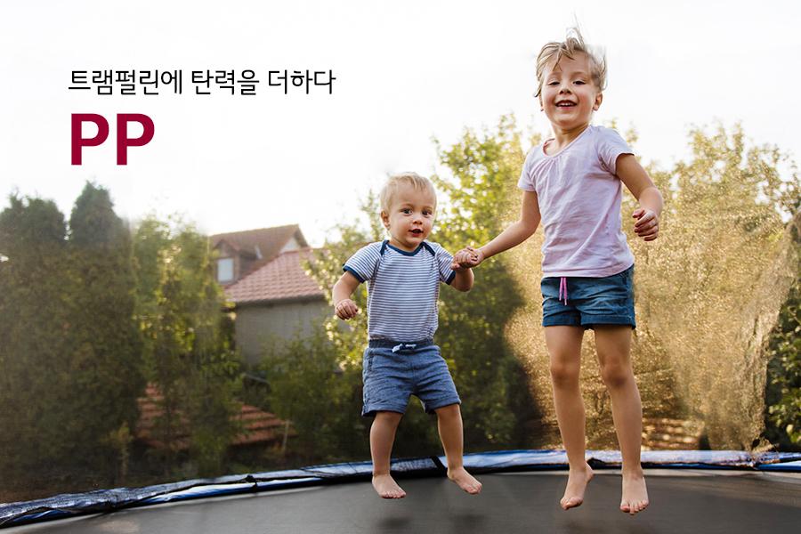 2명의 아이가 트램펄린 위에서 뛰고 있는 모습