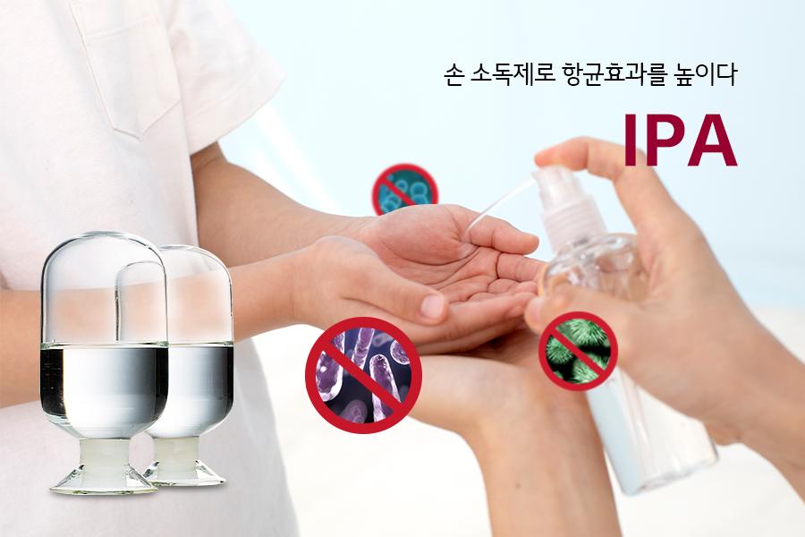 손 소독제를 손에 담아 사용하려는 모습 (카피) 손 소독제로 항균효과를 높이다