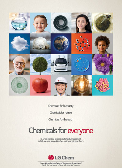 2020 - Chemicals for everyone