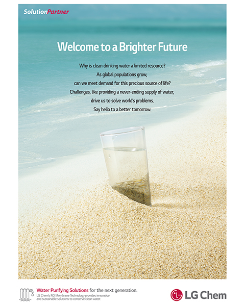 2017 LG Chem's Print Ad - Water Solution